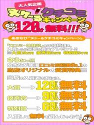 目指せ入賞10万円!!