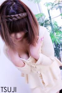 1/16(月)辻さんのお写真更新です♪♪