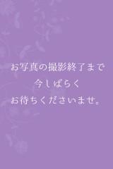 大島(おおしま)