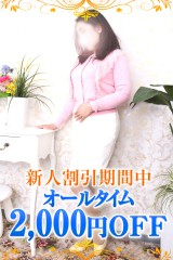 桜井(さくらい)