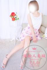 桃香(ももか)