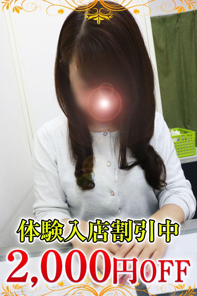 菊地(きくち)