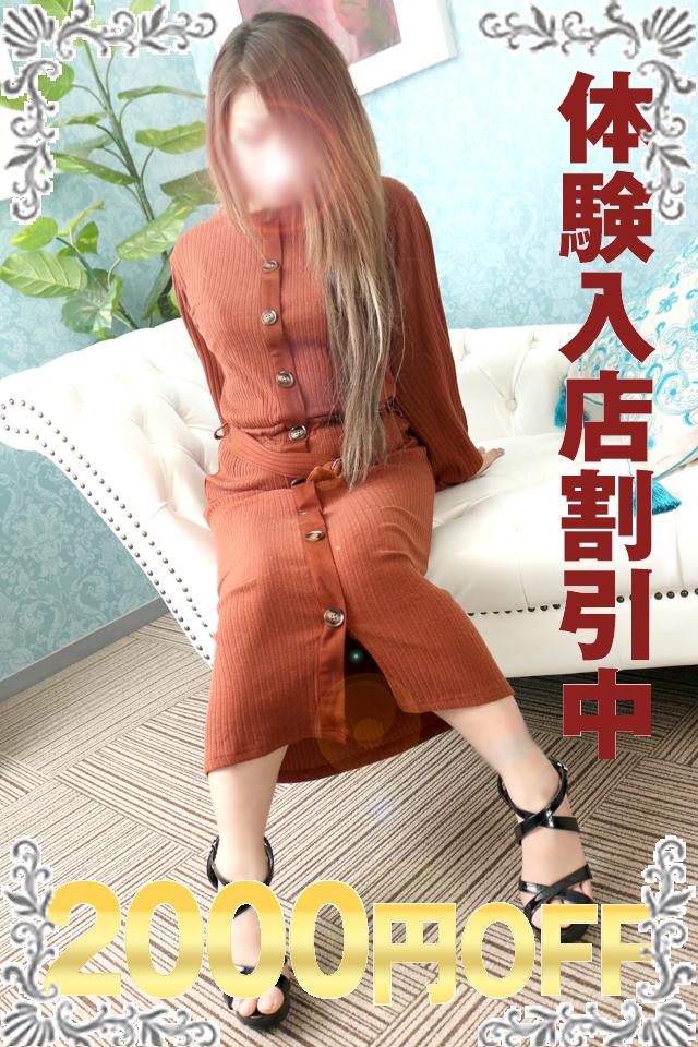 姫華(ひめか)