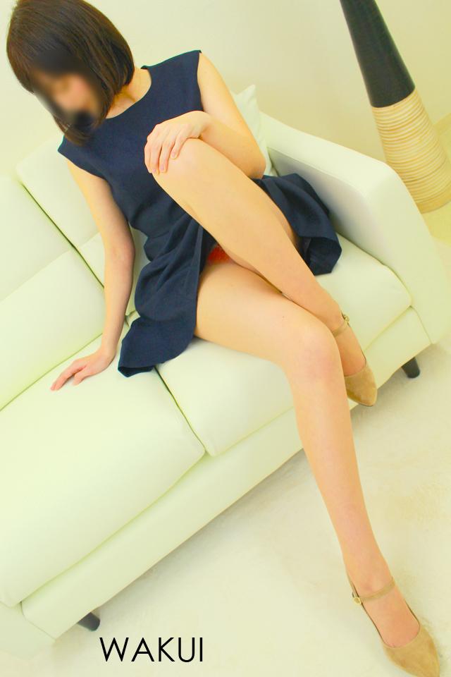 涌井(わくい)