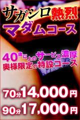 5611_24400_mb.JPG