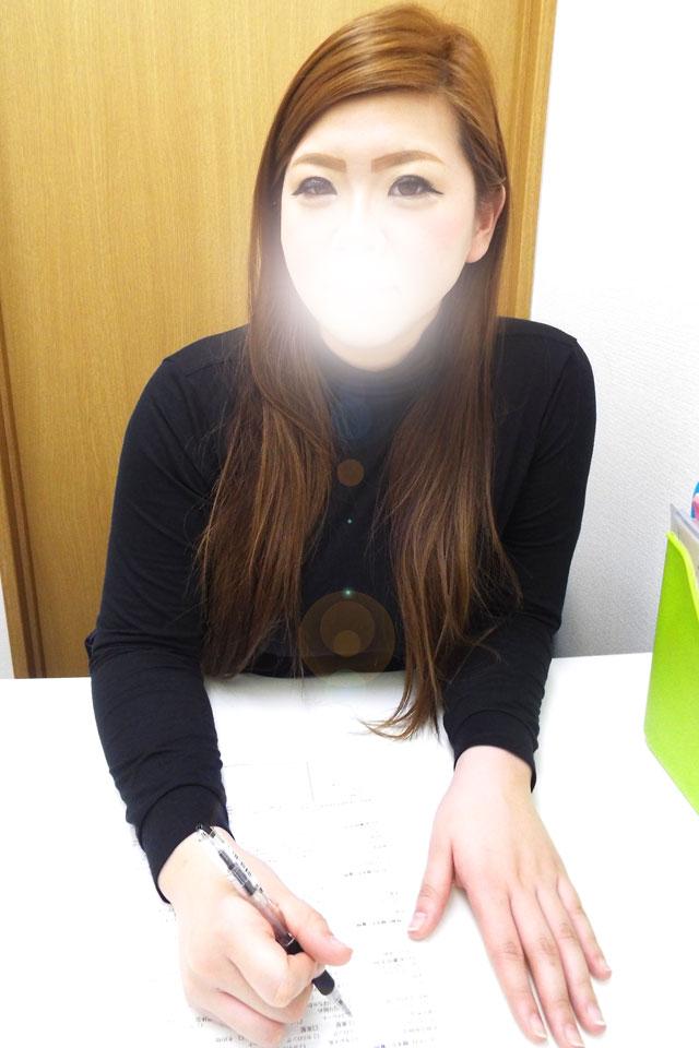 福沢(ふくざわ)