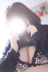 宇井(うい)
