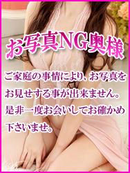 ■新人奥様入店情報!!■