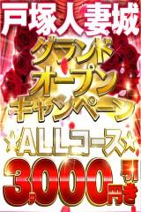 67676_303663_mb.JPG
