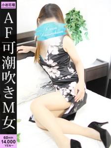 11/20(火)初出勤☆超☆新人割3000円OFF☆やくも奥様♪