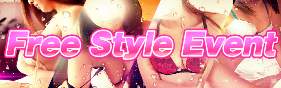 Free Style Event