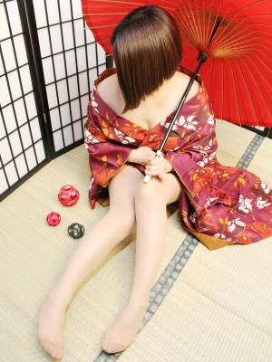 大竹【おおたけ】