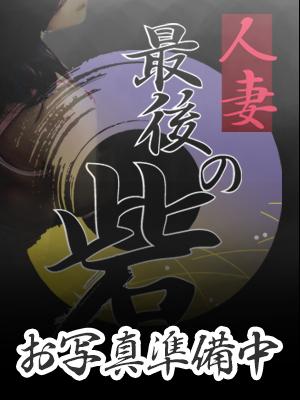 寺脇(てらわき)