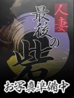 美緒(みお)