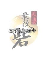 秋穂(あきほ)