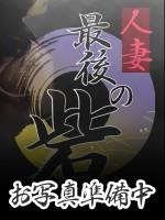 奈々(なな)