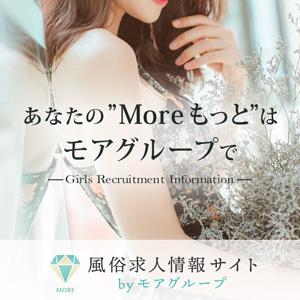 風俗求人情報サイト by モアグループ